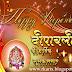 Deepawali Greetings दीपावली ग्रिटिंग Red Brown Background.
