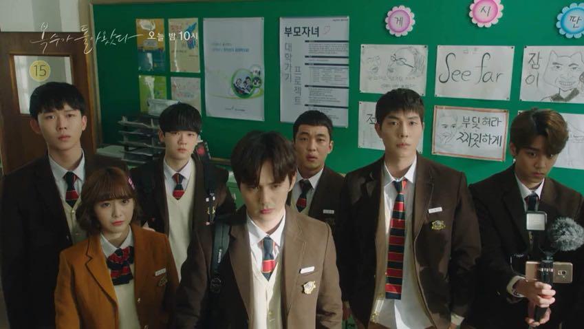 Drama Korea My Strange Hero Episode 1-32(END) Subtitle Indonesia