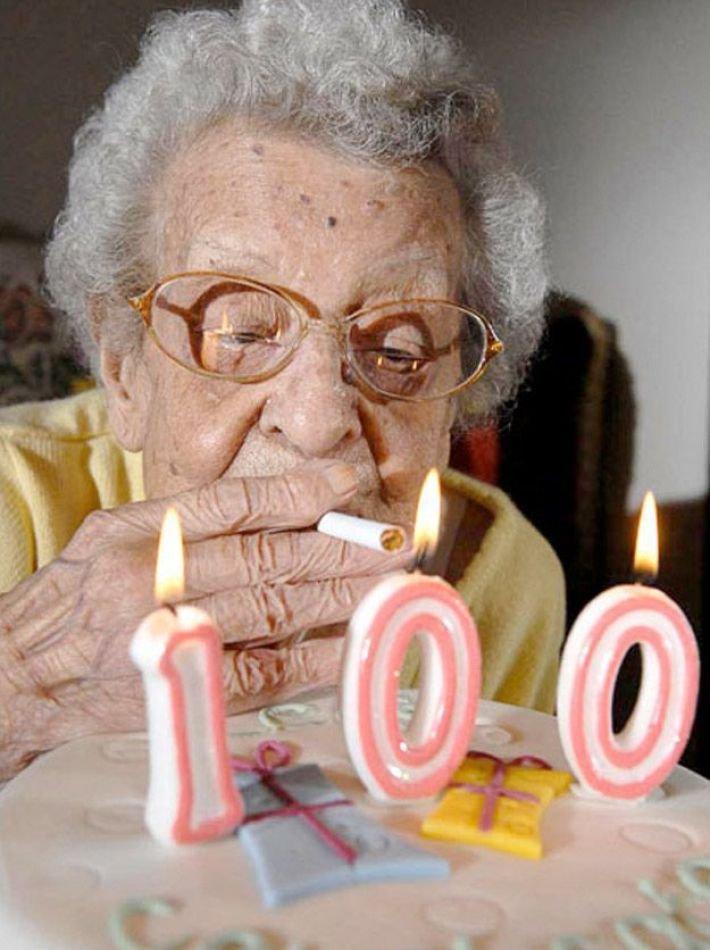 Возраст — это всего лишь цифра