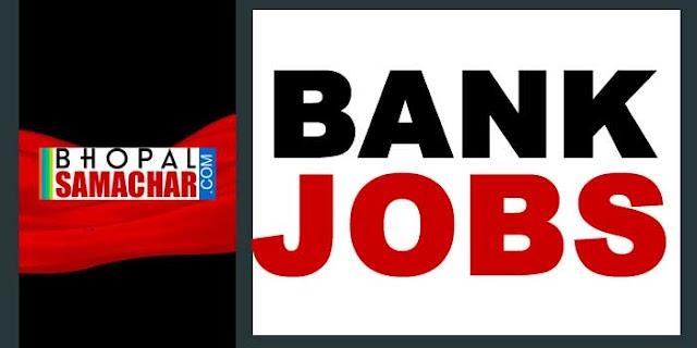IDBI BANK में 500 से अधिक नौकरियां | JOB NEWS