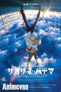 Sakasama No Patema - Patema Cô Gái Lộn Ngược 2013 Poster