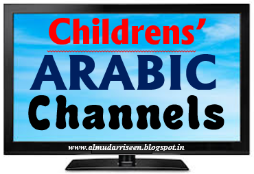 Children Channels