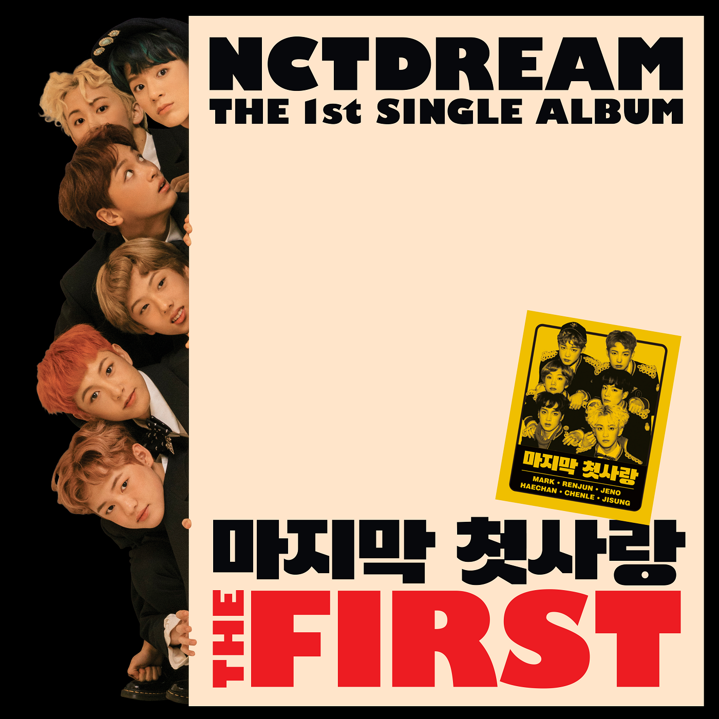 Nct dream 1st single album the first