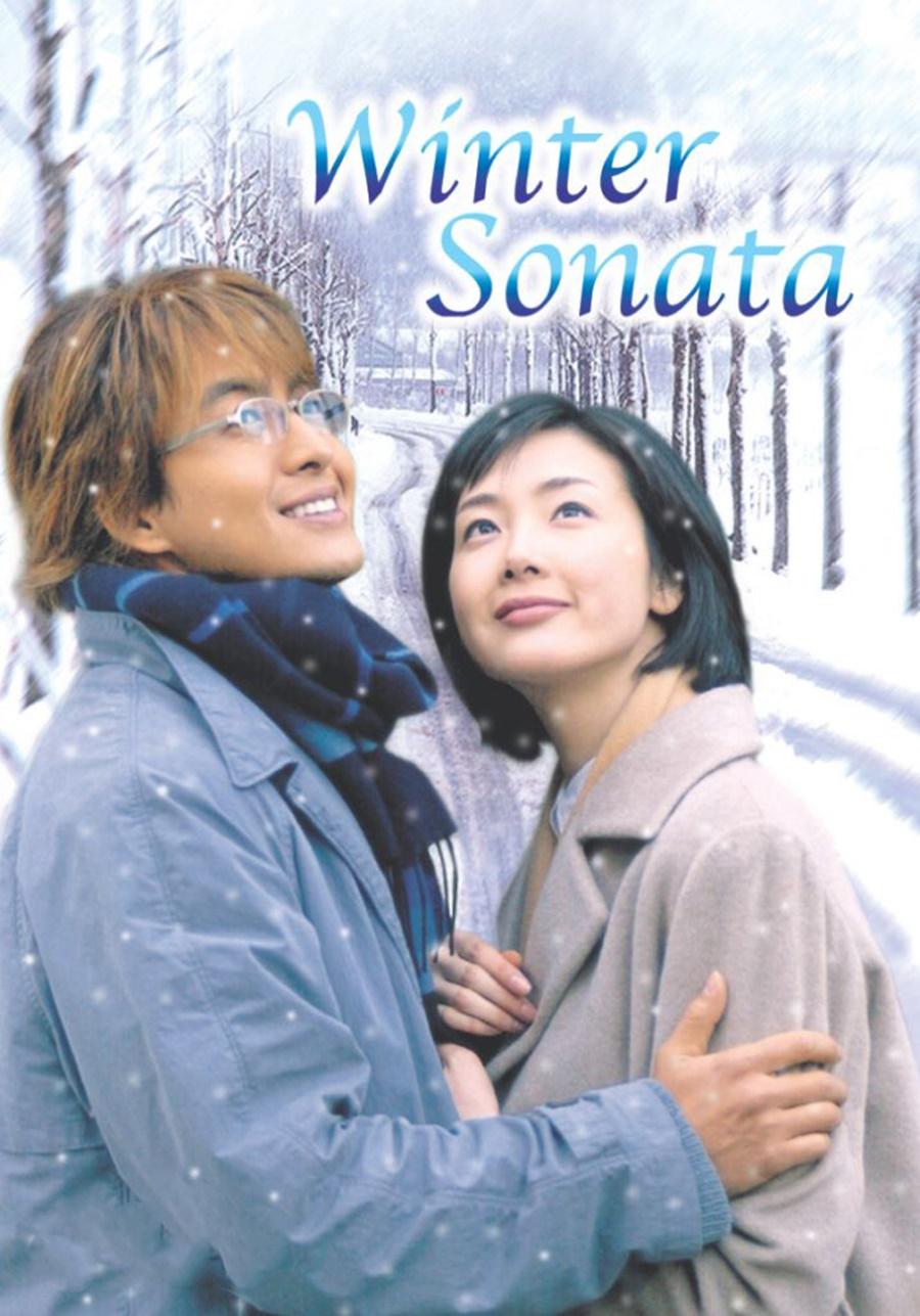 Korean Drama Classics Now on HOOQ   Dear Kitty Kittie Kath