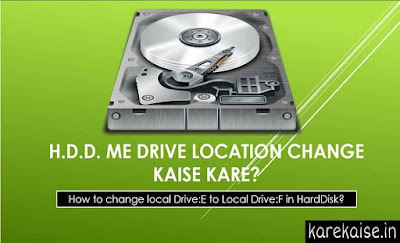 Hard-Disk-Me-Drive-Location-Kaise-Change-Karte-hai-D-to-E