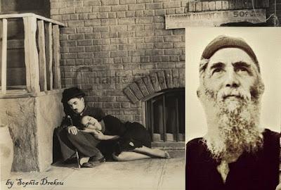 oneira-Modern times-Charlie Chaplin-aenai.epAnastasi