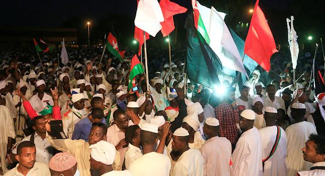 الراكوبة مظاهرات السودان اليوم مباشر 23/12/2018 مظاهرات احتجاجات الغلاء والمعيشة تسفر عن 22 قتيلاً ومئات المصابين