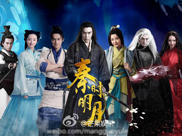 秦時明月 The Legend of Qin