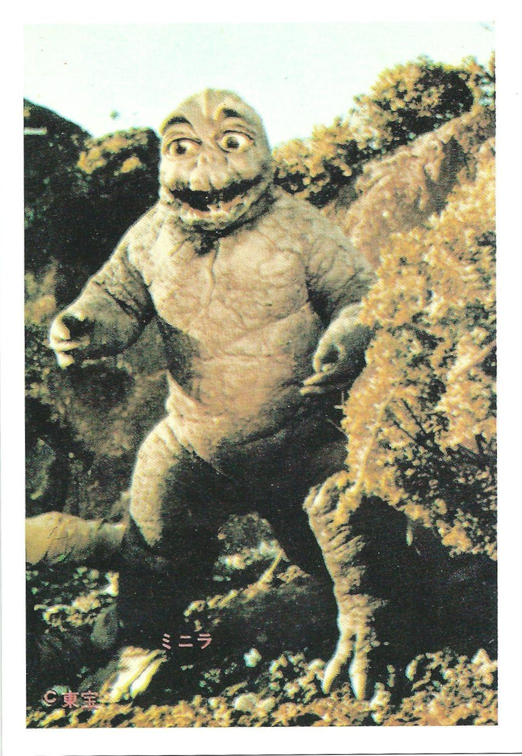 the sphinx: Godzilla Color Bromide Set: Part 15, Destroy All ...