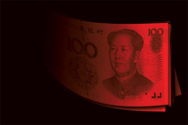 china black hole - photo #17