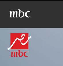 جدول مسلسلات قناة (إم بى سى مصر) mbc-maser 2018