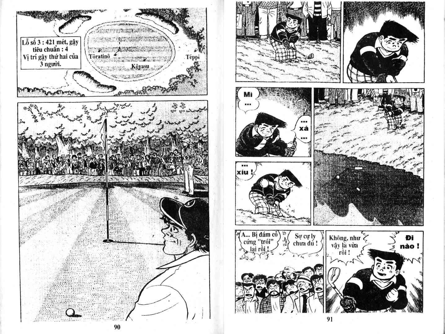 Ashita Tenki ni Naare chapter 42 trang 44