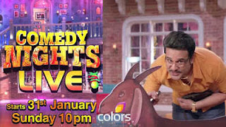 Comedy Nights Live 31 jan 2016 E01 Free Download