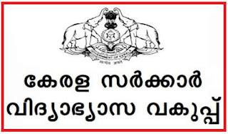 Kerala HSE Result