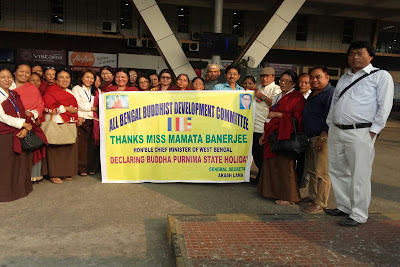 All Bengal Buddhist Development Committee at Bagdogra Airport