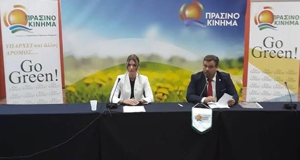 """Το """"Πράσινο Κίνημα"""" ανακοίνωσε υποψήφιους Περιφερειάρχες και Δημάρχους - Η Γιούλη Παπαδοπούλου στην Πελοπόννησο"""