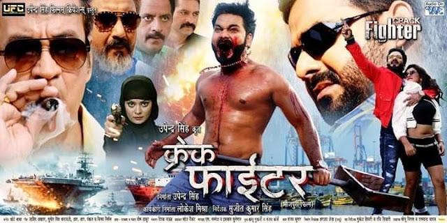 Pawan Singh Crack Fighter Trailer viral