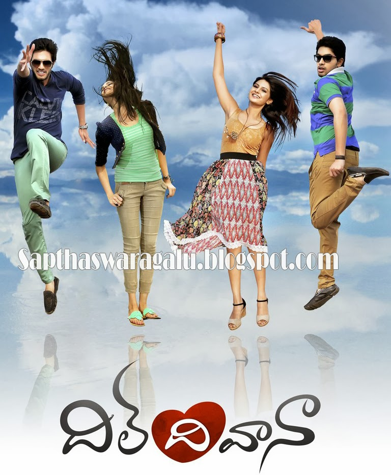 Dil Deewana Song Free Download: Dil Deewana {2013} Telugu Latest Mp3 Songs Audio Original
