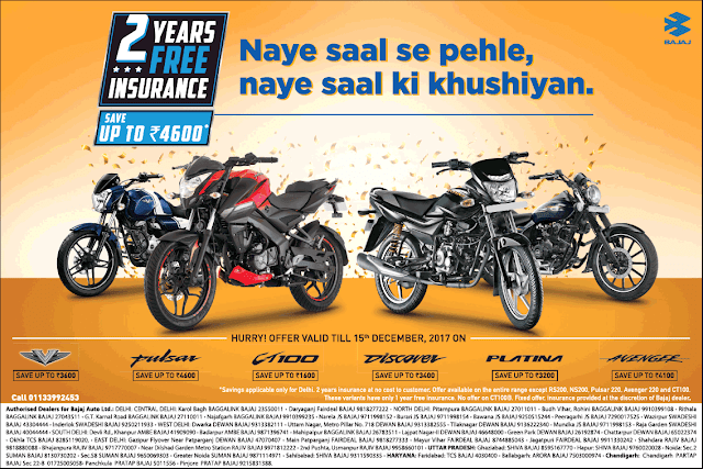 Bajaj Bikes two years free insurance and many more offers