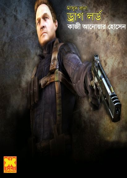 Drug Lord by Kazi Anwar Hossain (Masud Rana Series)