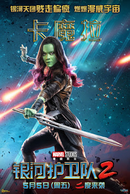 Marvel's Guardians of the Galaxy Vol. 2 International Character Movie Poster Set #2
