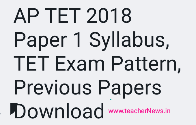 AP TET Paper 1, 2 Syllabus , Exam Pattern @ aptet.cgg.gov.in 2018