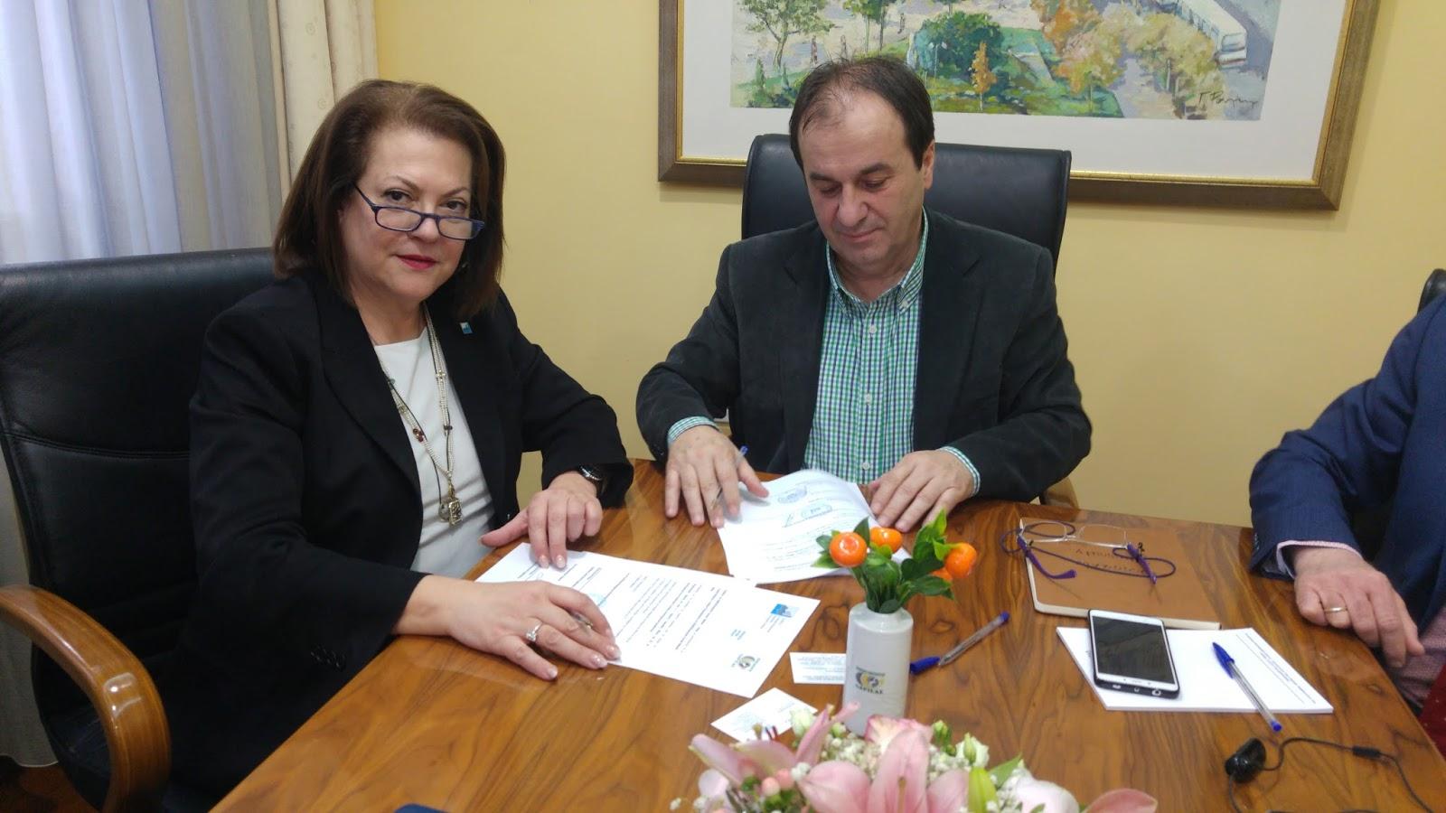 Συνεργασία του Επιμελητηρίου Λάρισας και του Συνδέσμου Βιομηχανιών Θεσσαλίας και Κεντρικής Ελλάδος