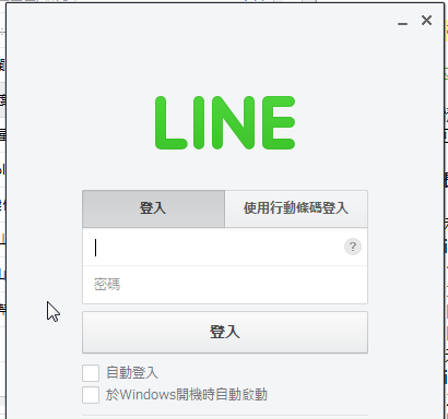 電腦 版 line 無法 同步