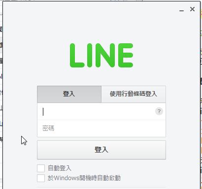 LINE 電腦版新增 PinCode 認證碼防止 LINE 帳號被盜步驟教學