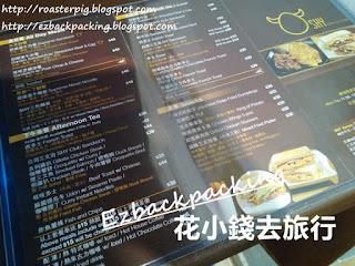 CAFE菜單
