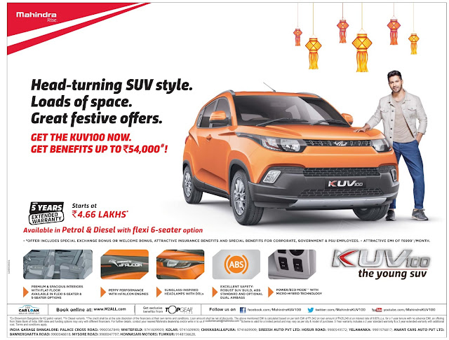 Mahindra KUV 100 attractive discount offers and 5 years extended warranty | October 2016 Diwali/Dassehra festival discount offers