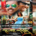 Shoor Amhi Sardar (2017) Marathi Movie Mp3 Songs Free Download