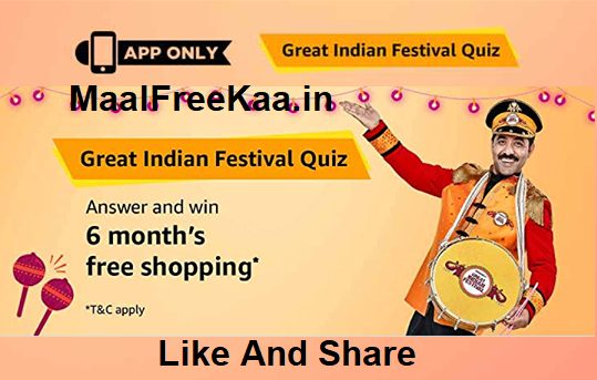Amazon Great Indian Festival Quiz -Answer Win 6 Month Free