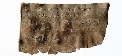 Οι «χρησμοί» της Αρχαίας Δωδώνης οδεύουν προς UNESCO