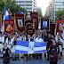 Ποιοι θέλουν να πάρουν τους Βλάχους από την Ελλάδα – ΒΙΝΤΕΟ