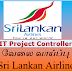 Vacancies in Sri Lankan Airlines | Latest Job Opportunities