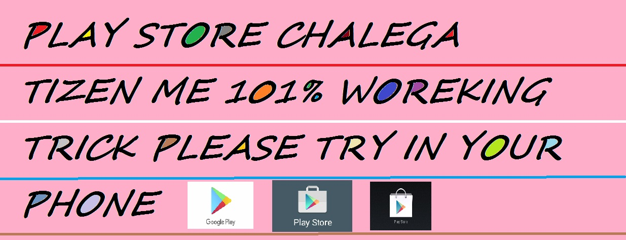 how to convert tizen into android 100% working trick in hindi