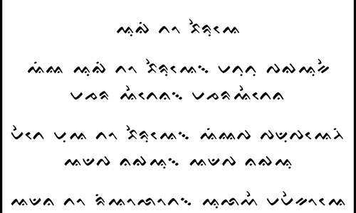 Lirik Lagu Bugis Ugi To BerruE