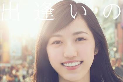 [Lirik+Terjemahan] Watanabe Mayu - Deai no Tsuzuki (Kelanjutan Dari Pertemuan)