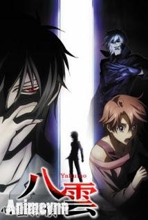 Thám Tử Tâm Linh Yakumo - Shinrei Tantei Yakumo / 2012 Poster