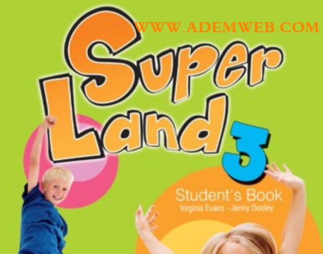 موسوعة Super Land  للغات  اكثر من 100 بملف ورد و pdf