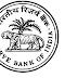 भारतीय रिजर्व बैंक भर्ती / RBI Recruitment - 2017