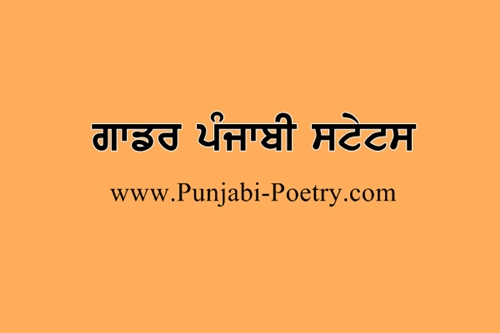Punjabi Gadar Status For Whatsapp, Facebook, Instagram