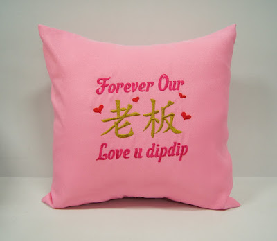 Farewell gift - cushion with name printed on it