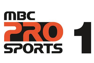 قناة Mbc pro1 بث مباشر