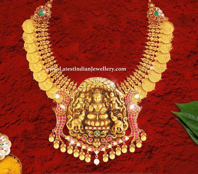 Kasu Necklace Huge Pendant