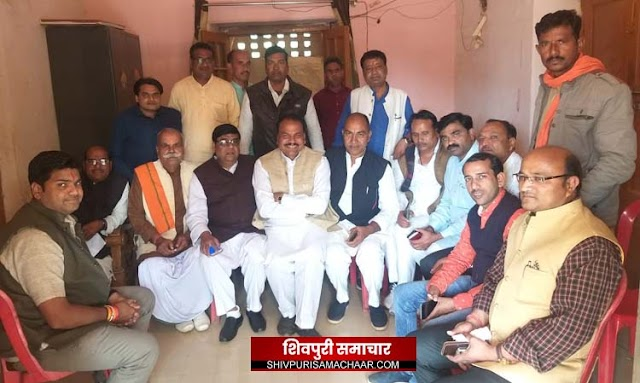 भाजपा जिलाध्यक्ष चुनाव: एक नाम पर नहीं बन सकी सहमति, कई नाम सामने | Shivpuri News