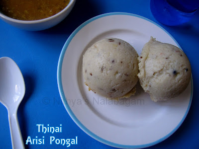 Foxtail Millet Ghee Pongal