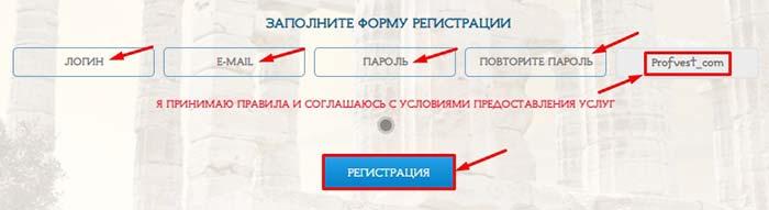 Регистрация в Hyipocrates 2