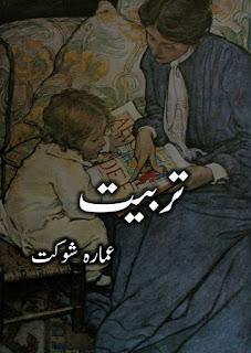 Tarbiyat by Ammara Shaukat Online Reading